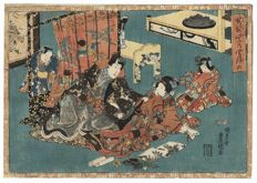 "Original large woodcut by Utagawa Kunisada (1786 – 1864), from the series ""Faithful Depictions of the Figure of the Shining Prince"" – Japan – 1851."