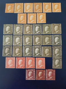 Sicily, 1859 – Collection containing 35 specimens.