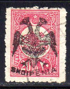 Albania 1913 - Turkish stamp with overprint, 20 paras, pink - Michel 6x with Eichele photo attest from 2017f