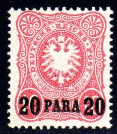 German Post Turkey 1884 - 'Number in oval' 20 Para - Michel 2a