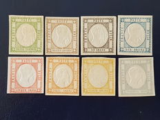 Neapolitan Provinces, 1861 – Complete series of 8 stamps – Sassone #17, 18, 19a, 20, 21, 22, 23, 24.
