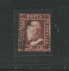 Sicily, 1859 – 50 grana stamp – Chocolate-brown colour.