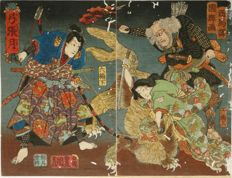 Original diptych woodcut by Utagawa Kunisada (1786-1864) – Japan – circa 1850