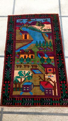 RARE COLOURFUL Hand Knotted HERATHI Pictorial Woolen Rug - Herath Afghanistan - 150 x 90 cm