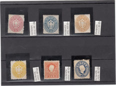 Austria - 1870/1887, lot of six official restamps of stamps from 1860