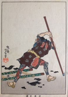 Colour woodcut of a fully tattooed man by Tsukioka Yoshitoshi (1839–1893) – Japan – Reprint from 1917