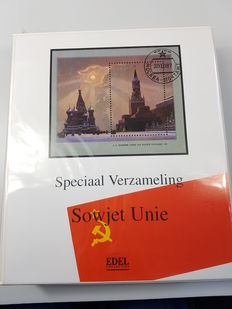 Soviet Union 1985/2000 – Collection in 5 illustated albums