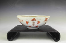 Iron red bowl with gold - China - ca. 1900 ( Guangxu mark and period )