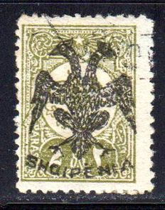 Albania 1913 - Turkish stamp with overprint 2 paras - Michel 3 with Eichele photo attest from 2017