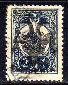 "Albania 1913 - ""Turkish stamp with overprint 2PIA, black and blue, Michel no. 8 with photo attest"""