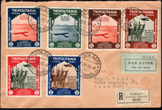 Former Italian colonies, Tripolitania, 1934 – Colonial art exhibition – Air Mail – Registered mail to Rome.