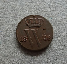 The Netherlands -  ½ cent 1846,  Willem II.