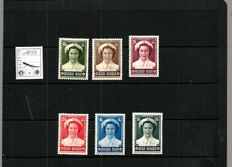 Belgium, selection of stamps from between 1953 and 1957