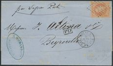 France 1870 - Maritime anchor LIGNE V PAQ. FR. No. 2 to Beyrouth (Syria) - Yvert no. 31.