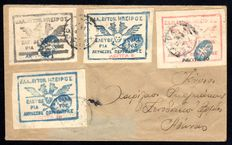 Epirus 1914 - local issue of Chimarra 1L to 25L on letter with arrival postmark