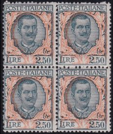 Italy, 1926 – Floral – 2.50 Lire – Block of four.