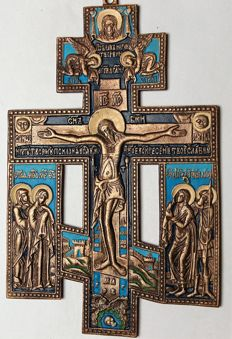 Russian Orthodox travel - bronze castings - The Crucifixion ~20 th century-Russia