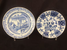 A pair of porcelain blue white plates - China - 18th century