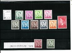 Belgium 1958/1988 - collection on album sheets with mounts and stock cards.