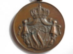 "Bronze medal, ""for loyal service""."