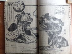 Two booklets with a total of 9 black and white diptych woodcuts with interesting depictions, Satomi Hakkenden (里見八犬傳, the legend of eight samurai ) – Author Kyokutei Bakin – Japan – 1880