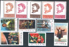 China 1967/1970 - 2 series Mao - Michel 985/989 + 1063/1068
