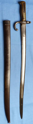 Very rare German-made Model 1866 Yataghan Bayonet and Scabbard