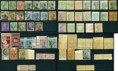 Kingdom of Italy - Interesting lot of varieties and offsets.