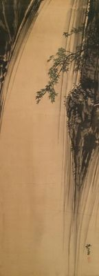 'Waterfall' by Shinnosuke 信之助 (1865-1937) Beautiful hand-painted scroll painting on cloth, signed / stamped - Japan - ca. 1920