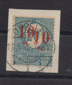 Alta Silesia, German occupation, fragment with double overprint variation