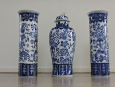 Cylindrical vases - set of three - blue and white decor - Regout, Maastricht, The Netherlands