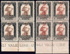 Italian Colonies 1926 - Pictorial - Perforation 11 –- 1 and 2 cents - blocks of 4 no. 58/59