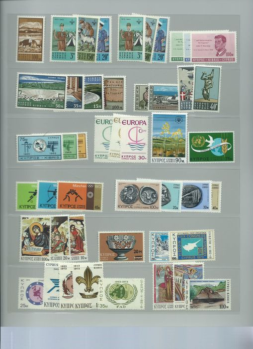 Cyprus 1960/2000, Turkish Cyprus and Greece - A selection on stock sheets