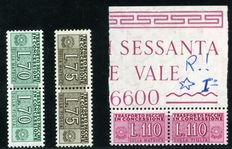 Republic of Italy, 1955, Licensed parcels, 70, 75, 110 Lira, star watermark Sassone no. 8-9 + 12