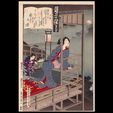 "Original Woodblock Print ""Niou Miya"", Chapter 39 of the Modern Times Genji-series by Toyoharu Kunichika (1835-1900) – Japan – 1884"