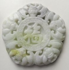 Amulet pendant of Chinese jade - Jade - 50 x 50 x 5 mm - 20th century