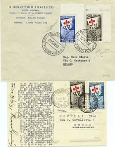 Italian Republic, 1951 – Envelope and postcard, sent – Gymnastic competitions stamps – exact postage paid