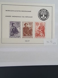 Belgium - Collection between 1941 and 1968