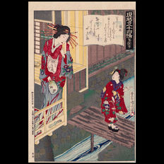 "Original Woodblock Print ""Makibashira"" (The Cypress Pillar), Chapter 31 of the Modern Times Genji-series by Toyoharu Kunichika (1835-1900) – Japan – 1884"