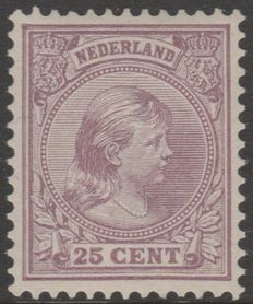 The Netherlands 1891 - Princess Wilhelmina 'Hair worn down' - NVPH 42, with certificate