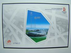 Olympic Games 1964/2008 - Collection in 2 albums