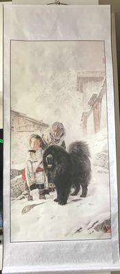 Hanging Scroll by ' Old woman wish Child & Tibet mastiff ' - China - late 20th century