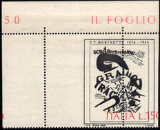 Republic of Italy, 1975-2009, Lot of five noteworthy varieties