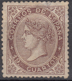 Spain 1868 – Isabel II 19 hazel brown colour – Edifil No. 101