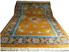 Old  Beautiful Kashmir wool Chinese Excellent condition certificate 250 x 370  circa 1970