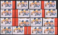 "Belgium 2003 - ""Un cœur pour..., La police"" stamp in 16 varieties with cutting error and printing defects - COB 3151."