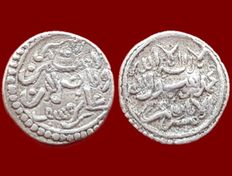 Spain – Quirate of Ali ibn Yusuf and the Emir Tashafin – 11mm, 0.9 g