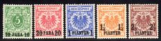 Germany post in Turkey 1889 - Imperial eagle 2 1/2 PIA and crown/eagle 10 PA up to 2 1/2 PIA, Michel 5a and 6c - 10d with photo certificate