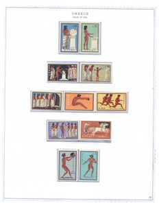 Greece 1960/1974 - collection of complete series in pro-printed Minkus pages, Michel GR 734-GR 1194