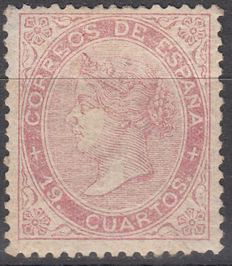 Spain 1867 – Isabel II 19 pink colour – Edifil No. 90